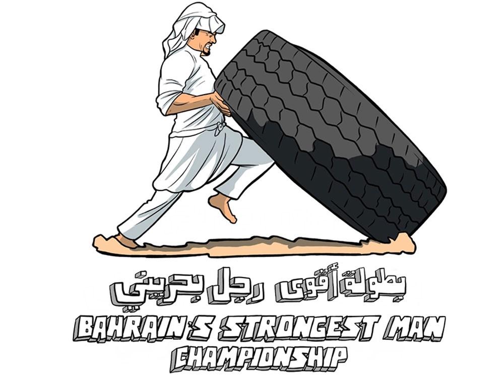"""لجنتا """"أقوى رجل بحريني 2"""" تزوران """"ون تو أوتو جم"""""""