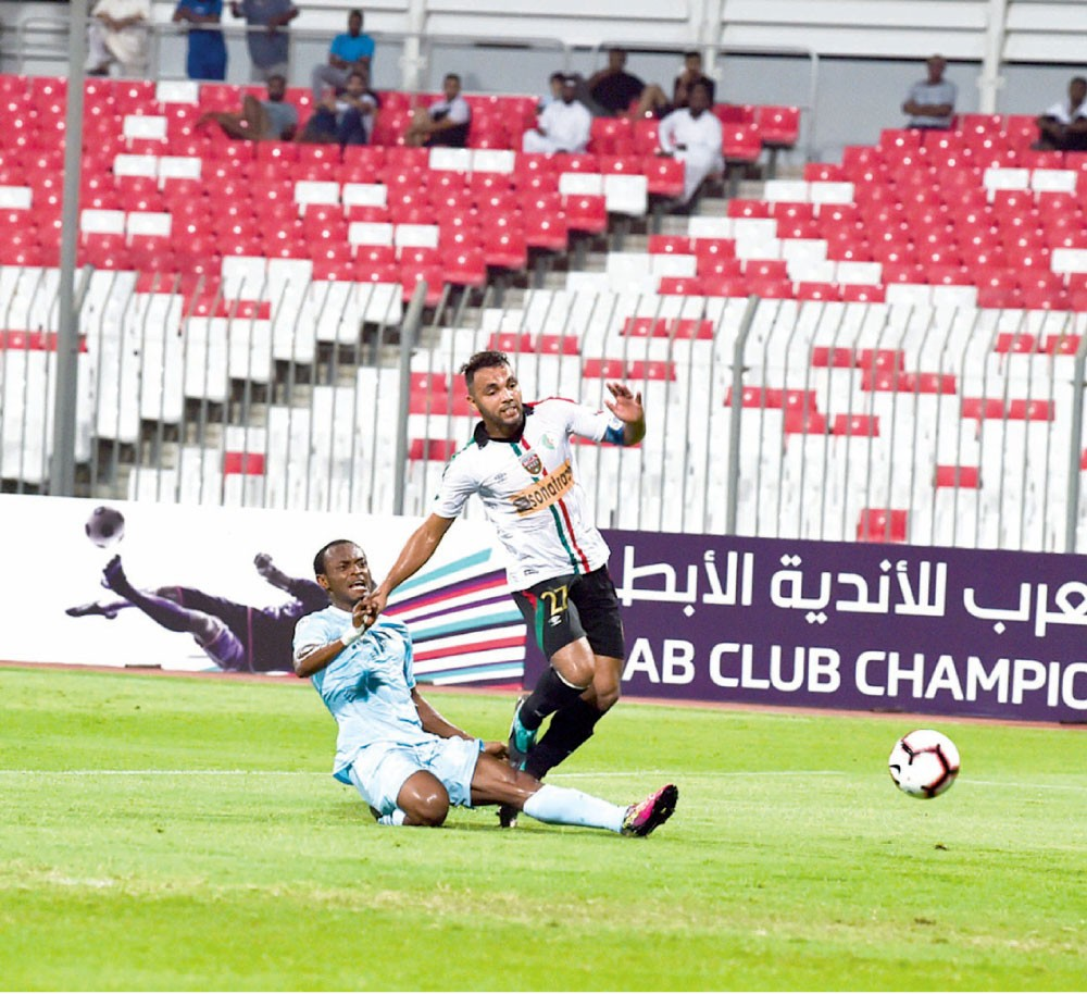 الرفاع يخسر من مولودية الجزائر في كأس العرب للأندية