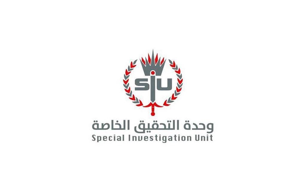 """""""التحقيق الخاصة"""": تلقينا 30 ادعاء بالتعذيب وإساءة المعاملة"""