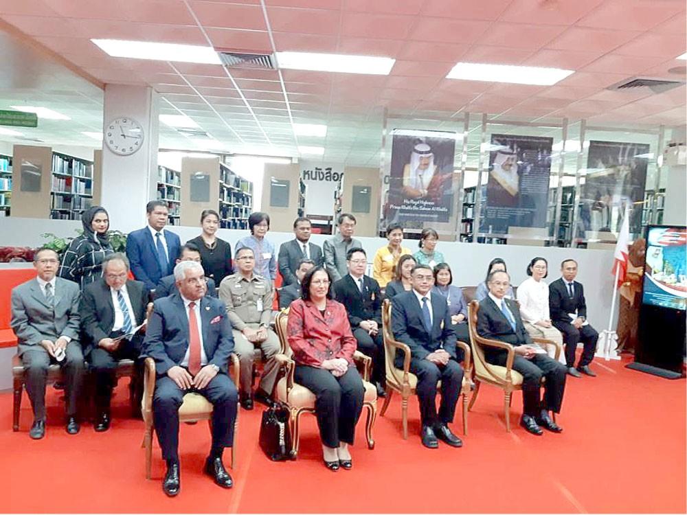 افتتاح مركز البحرين للمعلومات للأمير خليفة بن سلمان في تايلند