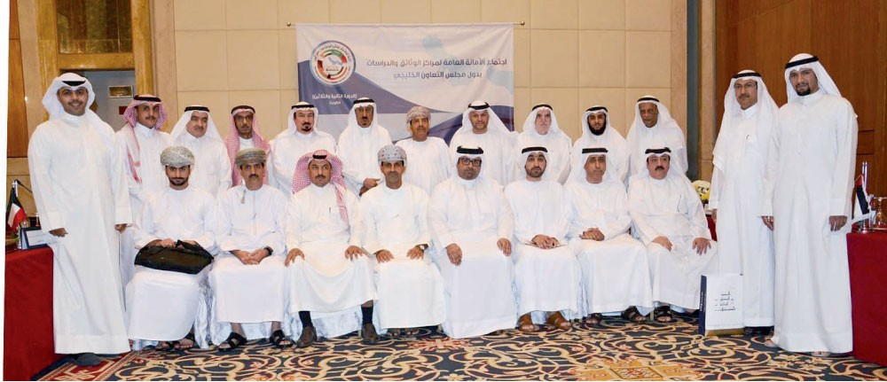 إطلاق اسم سمو الشيخ عبدالله بن خالد على الإستراتيجية الخليجية