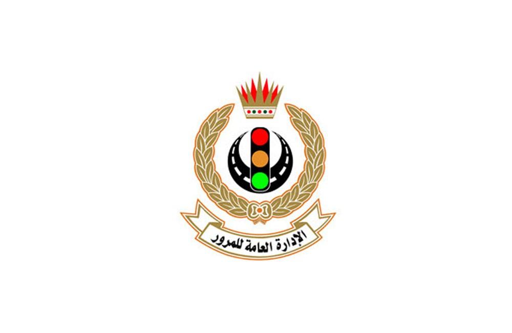 المرور تشارك بتوعوية الطلاب الجدد بجامعة البحرين