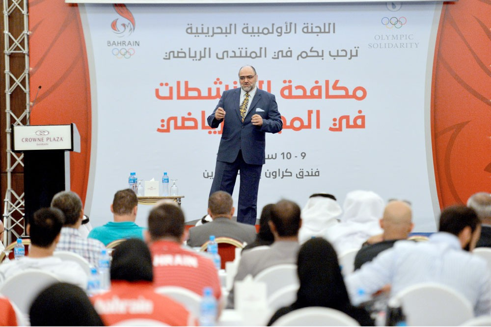الدوسري: جهود كبيرة للبحرين في مكافحة المنشطات