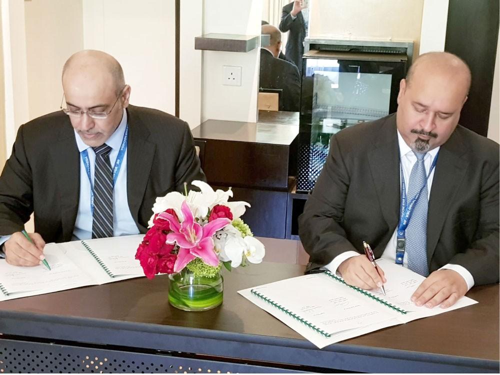 """البحرين توقع اتفاقيتين مع """"السعودي للتنمية"""" بقيمة 25 مليون دولار"""
