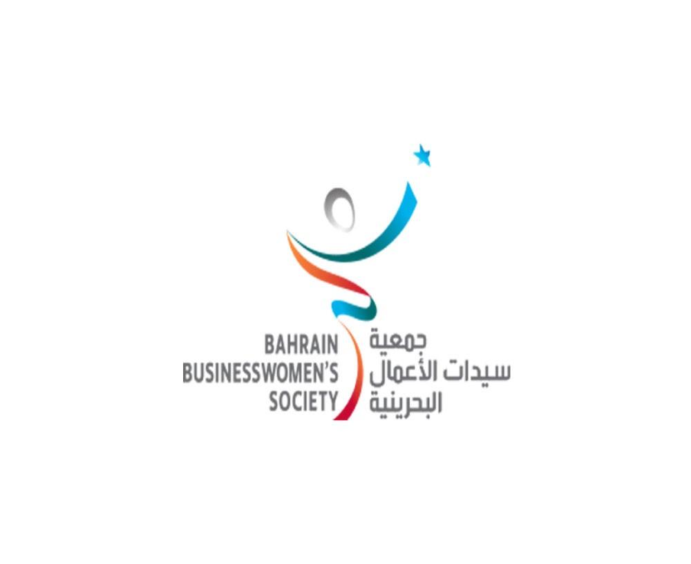 """""""سيدات الأعمال"""" تشيد بالدعم الخليجي للبحرين"""