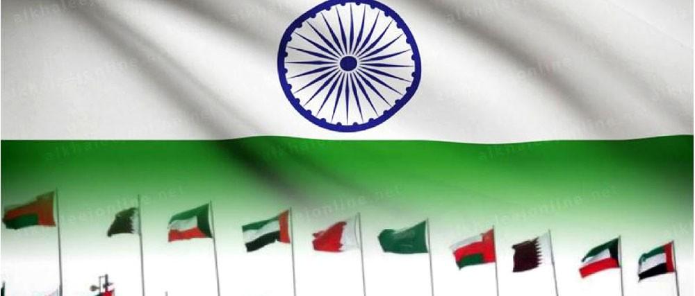 1.3 % مساهمة البحرين بالتبادل التجاري الخليجي الهندي