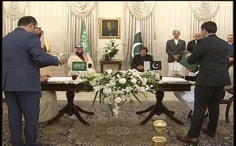 20 مليار دولار استثمارات بين السعودية وباكستان