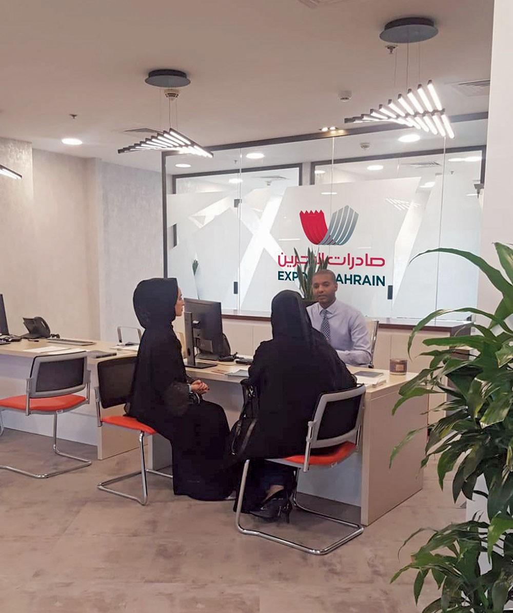 """""""صادرات"""" فرصة التاجر البحريني للتوسع عالميًا"""