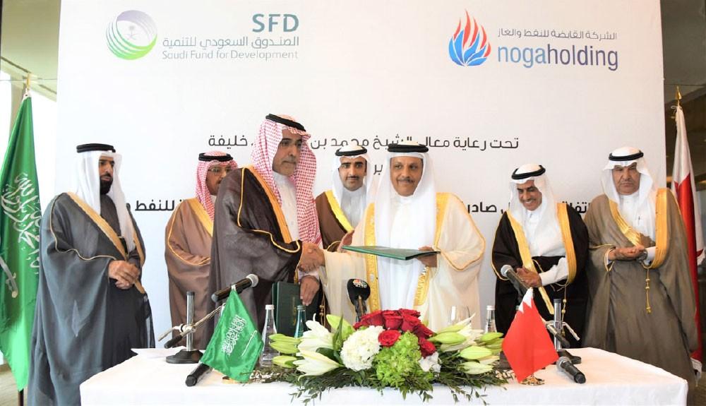 300 مليون دولار لتمويل صادرات سعودية إلى البحرين