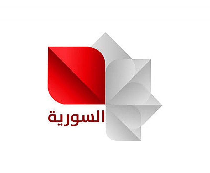 """اعتذار رسمي بعد """"لقطة عارية"""" على قناة سورية"""
