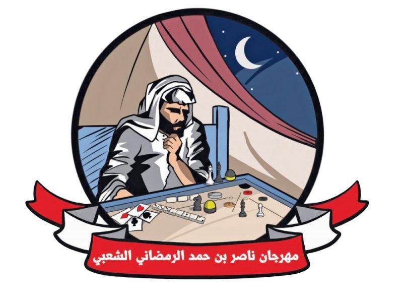 ناصر بن حمد يعتمد جوائز المهرجان الرمضاني الشعبي
