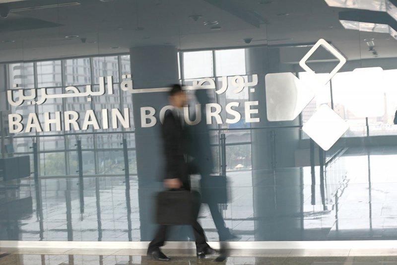 """تراجع حصة """"الخليج الدولي"""" في """"زين"""" إلى 7.9 %"""