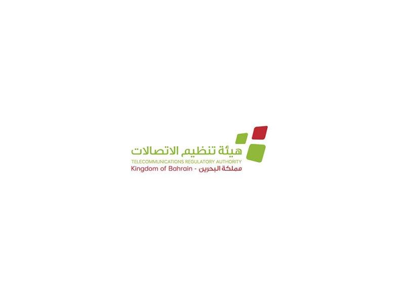 دراسة لأفضل بدالة إنترنت بالبحرين