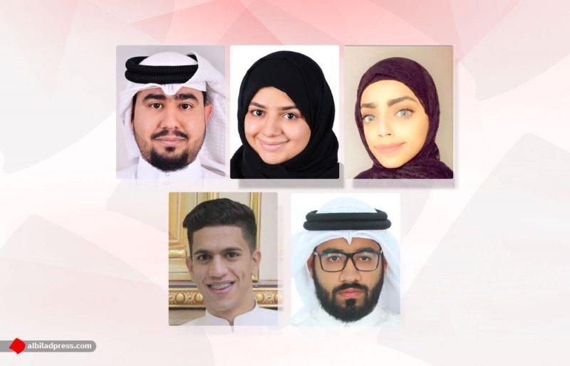 الشباب البحريني في رمضان