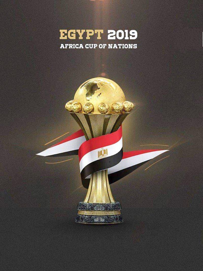 تخفيض أسعار تذاكر منتخب مصر