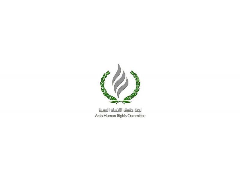 """""""البلاد"""" تنشر توصيات """"الحقوق العربية"""" على تقرير البحرين"""