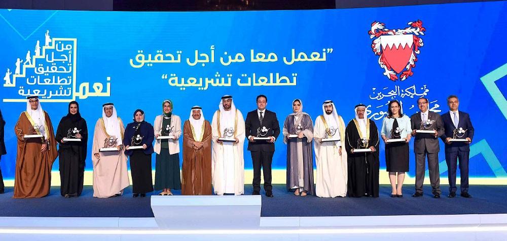 """البحرين المصغرة تشارك بمؤتمر """"الشورى"""""""