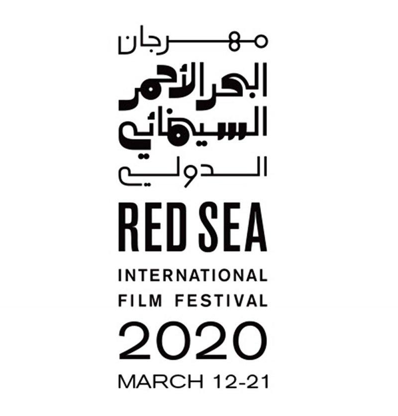 """""""البحر الأحمر"""" يعم السينما السعودية"""