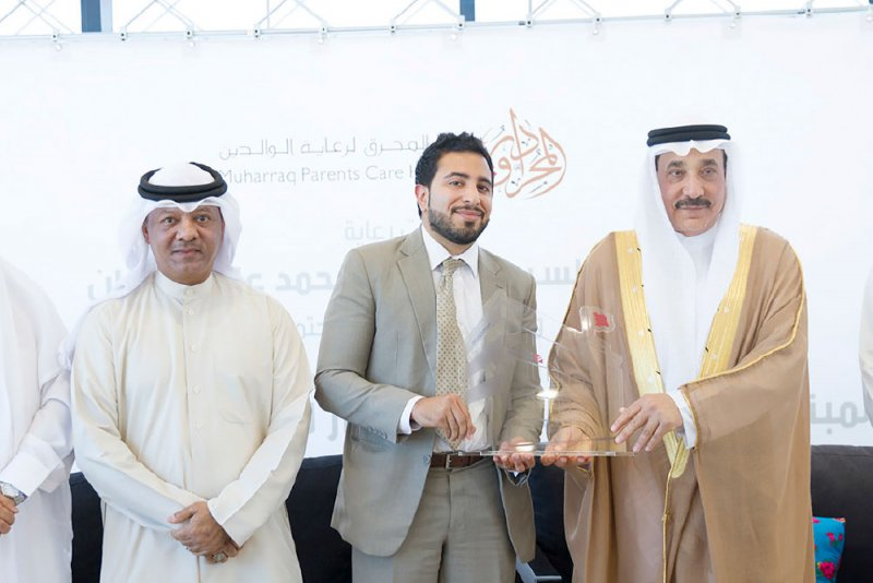 البحرين من الدول المتقدمة دولياً برعاية كبار السن