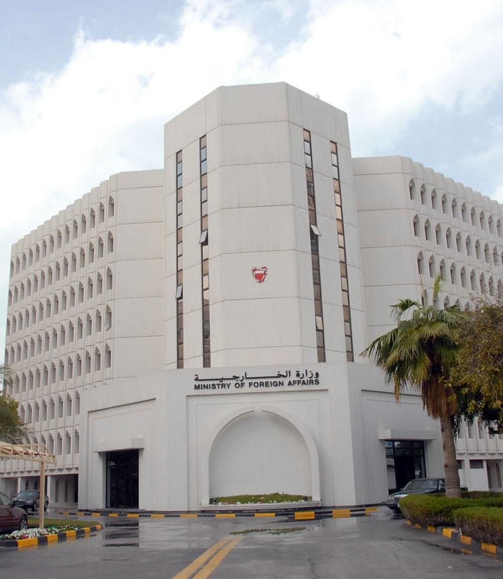 البحرين تستنكر الاعتداء الإرهابي على حقل الشيبة