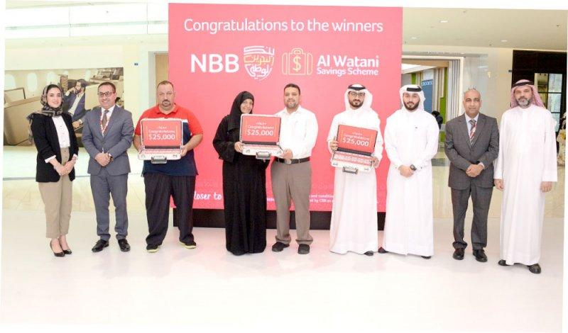 """""""البحرين الوطني"""" يعلن أسماء الفائزين بجوائز الادخار لشهر يوليو"""