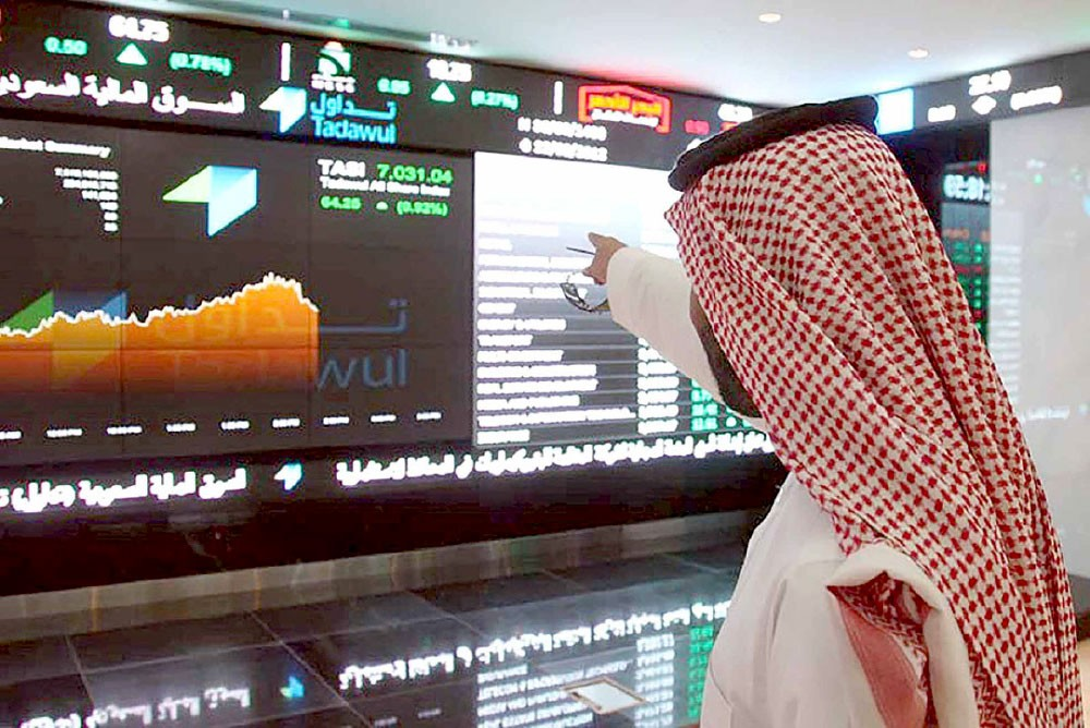 البنوك تضغط على الأسهم السعودية