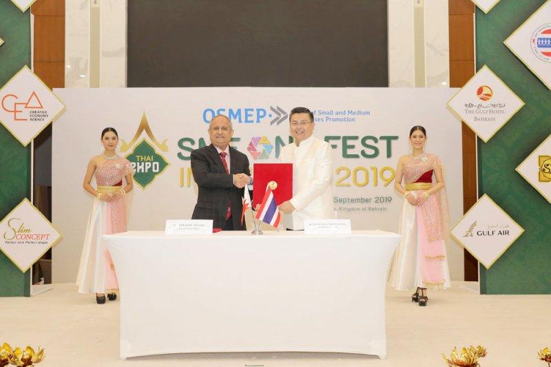 """""""تمكين"""" و """"مكتب الترويج"""" التايلندي يدعمان ريادة الأعمال"""