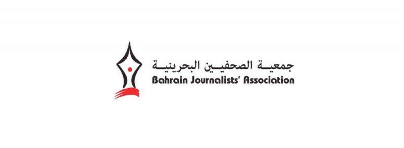 """""""الصحفيين"""" للحسابات الإخبارية بـ """"الإنستغرام"""": نقلكم لأخبار الصحف مخالف للقانون"""
