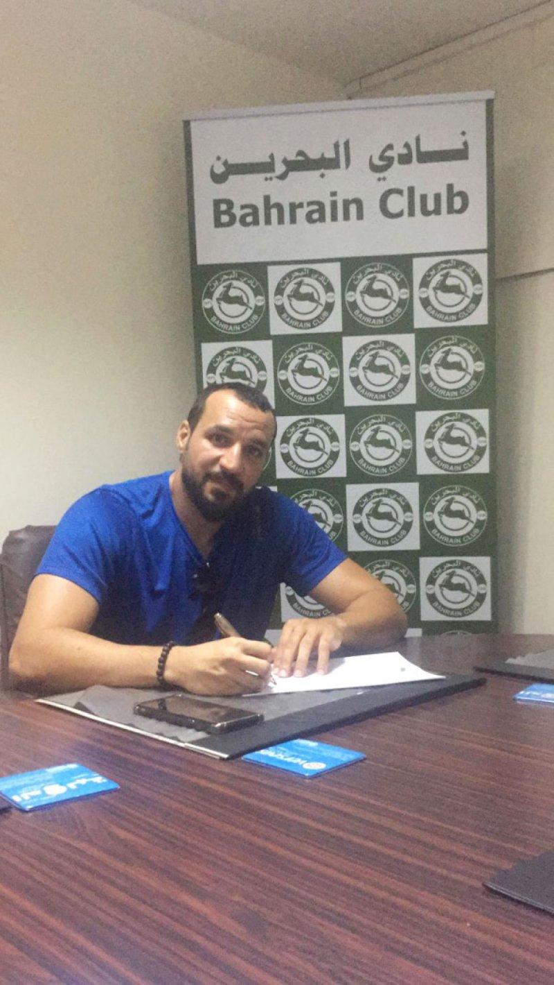حازم حسن مدربًا مساعدًا ليد البحرين