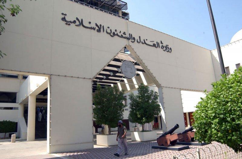 """""""التمييز"""" تؤيد سجن مدانين بتلقي أموال من قطر"""
