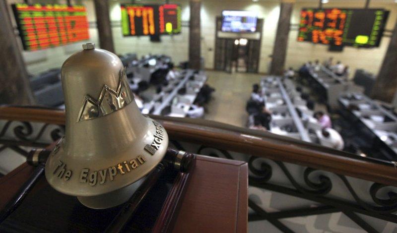 خفض رسوم التداول بالبورصة المصرية
