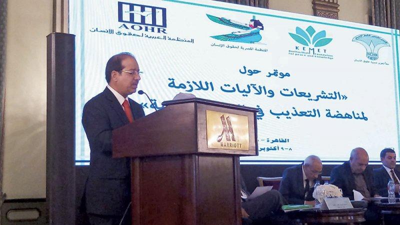 البحرين تشارك في مؤتمر آليات مناهضة التعذيب